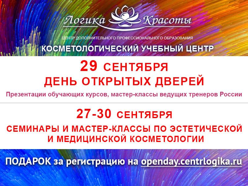 open-11